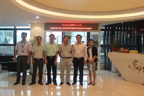 中国人事科学研究院田永坡副主任一行莅临英格玛调研