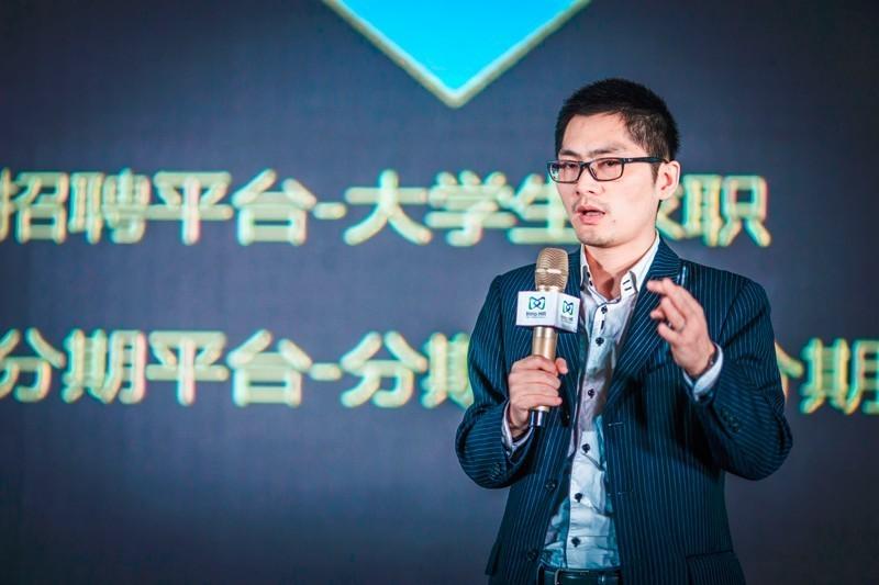 【我没有名片但是我有粉丝】奶兄吴建华:人力资源服务行业的互联网+
